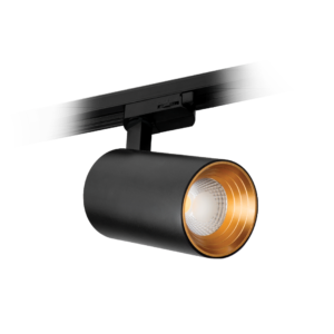 A track light fit for every application unios kobe track light series aloadofball Gallery