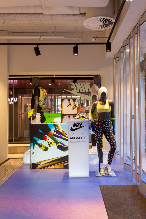 Nike Store, VIC
